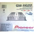 GM-X622_immagine