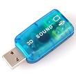 ES-SAC51-USB_immagine