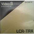 LCR-TRX_immagine